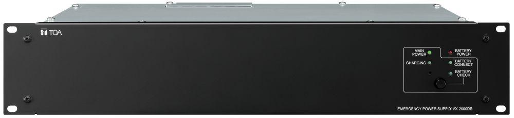 VX-2000DS